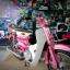 ( ได้เจ้านายใหม่แล้ว ) Ryuka สีชมพู รถคลาสสิค แนวย้อนยุค สตาร์ทมือ thumbnail 2