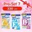(Promotion SET 7) DHC Vitamin C (20วัน) + DHC Vitamin E (20วัน) + DHC Vitamin B-MIX (20วัน) thumbnail 1