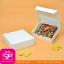 กล่องชิ้นเดียวฝาเปิดด้านบน สีขาว ธรรมชาติ ขนาด 15 x 15 x 5 ซม. (บรรจุ 50 กล่องต่อแพ็ค) thumbnail 1