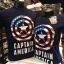 กัปตันอเมริกา สีกรม (Captain logo america CODE:0656) thumbnail 1