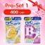 (Promotion SET 1) DHC Vitamin C (60วัน) + DHC Vitamin B-MIX (60วัน) thumbnail 1
