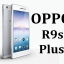 ฟิล์มกระจก Oppo R9s Plus thumbnail 2