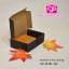กล่องสบู่ แบบชิ้นเดียว ขนาด 6.5 x 9.5 x 3.0 ซม thumbnail 5