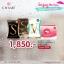 [ SET 2 ] Sye S ซายเอส ลดน้ำหนัก 1 กล่อง / V-col (ดีท๊อกซ์ขั้นเทพ) 1 กล่อง / Coffee (กาแฟลดน้ำหนัก) 1 กล่อง / Collagen (คอลลาเจนกล่องเล็ก) 1 กล่อง thumbnail 1