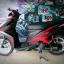 (( ขายแล้ว )) mio gt 125i สีดำแดง ล้อแมกซ์ ขอบคุณพี่อ็อด ที่มาอุดหนุนครับ thumbnail 3