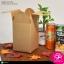 กล่องทรงหูหิ้ว ขนาด 10 x 10 x 15 ซม กระดาษคราฟ 300 แกรม (บรรจุ 50 กล่องต่อแพ็ค) thumbnail 3