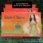 ซันคลาร่า Sun Clara กล่องส้ม 30 เม็ด thumbnail 1