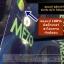 MEZO NOVY เมโซ่ โนวี่ MEZO Fiber เมโซ่ไฟเบอร์ thumbnail 3