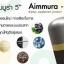 Aimmura V เอมมูร่า วี บำรุงสายตา 60 แคปซูล thumbnail 2