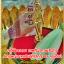 เจดีย์ยอดทอง เทพทันใจรวยเงินล้าน จ้าวปู่พญานาคาธิบดีศรีสุทโธ By คุณท๊อป thumbnail 4