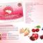 Chame Collagen White Strawberry (ชาเม่ คอลลาเจน 30 ซอง) 2 กล่อง แถม คอลลาเจนกล่องเล็ก (10 ซอง) 1 กล่อง thumbnail 3