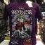 โจกเกอร์ สีม่วง (The joker purple) thumbnail 1