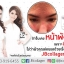 JB Collagen Tripeptide เจบี คอลลาเจน ไตรเปปไทด์ thumbnail 4