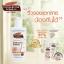 Palmer's Cocoa Butter Formula Set Jumbo ปาล์มเมอร์ โกโก้ บัตเตอร์ ฟอร์มูล่า เซต จัมโบ้ thumbnail 8
