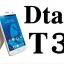 ฟิล์มกระจก Dtac T3 thumbnail 2