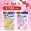 (Promotion SET 4) DHC Vitamin C (60วัน) + DHC Hyaluronsan (60วัน) thumbnail 1