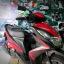 (( ขายแล้ว )) mio gt 125i สีดำแดง ล้อแมกซ์ ขอบคุณพี่อ็อด ที่มาอุดหนุนครับ thumbnail 2