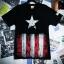 กัปตันอเมริกา สีดำ (Captain america black star CODE:0034) thumbnail 1