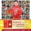 Cordy Plus คอร์ดี้ พลัส ถั่งเช่า อ.วิโรจน์ 12xx-15xx thumbnail 6