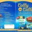 Colly Cally คอลลี่ คอลลี่ คอลลาเจนแท้ชนิดแกรนูล thumbnail 3