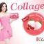 Chame Collagen White Strawberry (ชาเม่ คอลลาเจน 30 ซอง) 2 กล่อง แถม คอลลาเจนกล่องเล็ก (10 ซอง) 1 กล่อง thumbnail 2