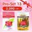 (Promotion SET 13) เมจิคอลลาเจนสีชมพู + เมจิพรีเมียมสีทอง (แบบรีฟิลชนิดเติม) thumbnail 1