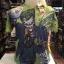 โจกเกอร์ สีเขียว (Joker sub green light) 627 thumbnail 1