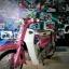( ได้เจ้านายใหม่แล้ว ) Ryuka สีชมพู รถคลาสสิค แนวย้อนยุค สตาร์ทมือ thumbnail 5