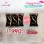 [ SET 3 ] **สินค้าขายดี** Sye S ซายเอส ลดน้ำหนัก 3 กล่อง แถม Sye S 1 กล่อง thumbnail 1