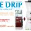 เครื่องชงกาแฟสกัดเย็นแบบดริป Ice Drip ทำ Cold Brew ขนาด 600ml+ฟรีกาแฟสดบดพร้อมชง 250g 1ถุง thumbnail 1