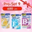 (Promotion SET 9) DHC Vitamin C (60วัน) + DHC Vitamin E (60วัน) + DHC Vitamin B-MIX (60วัน) thumbnail 1