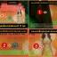 ซันคลาร่า Sun Clara กล่องส้ม 30 เม็ด thumbnail 3