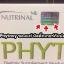 Phytovy Detox ไฟโตวี่ ดีท๊อกลำไส้ thumbnail 2