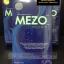 MEZO NOVY เมโซ่ โนวี่ MEZO Fiber เมโซ่ไฟเบอร์ thumbnail 1