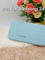 ลดล้างสต็อก เคส Samsung S4 ยี่ห้อ KALAIDENG ICELAND Series สีเขียวประกายมุก