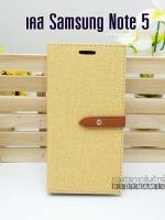 เคส Samsung Galaxy Note 5 ลายยีนส์ ฝาปิด ตั้งแนวนอนได้ สีเหลือง