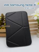 เคสหนัง Samsung note 8 Smart case (Onjess) สีดำ