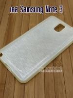 Case Samsung Note3 soft case