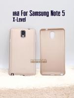 Case Samsung Note 3 สีทอง ยี่ห้อ X-LEVEL Guardian series