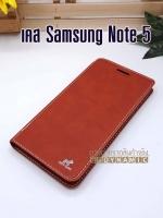 เคสหนัง Samsung Galaxy Note 5 สีน้ำตาล ฝาปิด ตั้งแนวนอนได้