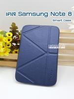 เคสหนัง Samsung note 8 Smart case (Onjess) สีน้ำเงิน