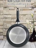 กระทะเคลือบ NONSTICK FRY PAN รุ่น induction ขนาด 26 cm สีดำ