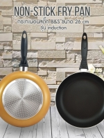 กระทะเคลือบ NONSTICK FRY PAN รุ่น induction ขนาด 26 cm สีทอง