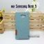 เคส Samsung Galaxy Note 5 ลายยีนส์ ฝาปิด ตั้งแนวนอนได้ สีเขียว thumbnail 2