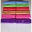 ขายส่ง ผ้าเช็ดตัวนาโน สีพื้น (แบบบาง) 70*140 cm ส่ง 28 บาท thumbnail 4