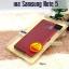 Case Samsung Note 5 สีแดง ยี่ห้อ Joolzz thumbnail 3