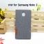 เคส Samsung Galaxy Note 3 ลายยีนส์ ฝาปิด ตั้งแนวนอนได้ สีเทา thumbnail 2