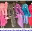 ขายส่ง ตุ๊กตาช้างผ้าห่มนาโน ส่ง 240 บาท thumbnail 1