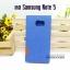 เคส Samsung Galaxy Note 5 ลายยีนส์ ฝาปิด ตั้งแนวนอนได้ สีน้ำเงิน thumbnail 2