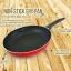 กระทะเคลือบ NONSTICK FRY PAN ขนาด 26 cm สีแดง thumbnail 2